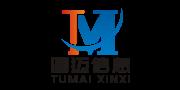 杭州图迈信息技术有限公司