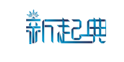 广州新起典数码科技有限公司