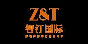 上海智汀展览展示服务有限公司