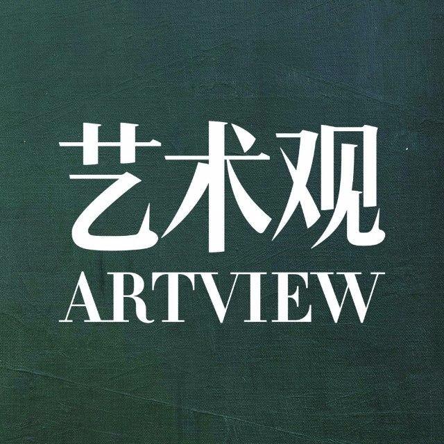 Artview 艺术观