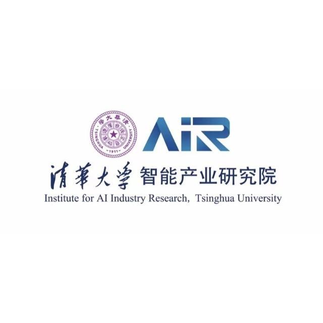 清华大学智能产业研究院