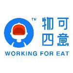 广州物可四意文化传播有限公司
