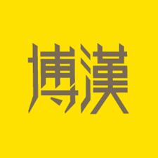 上海博汉广告