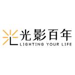 深圳光影百年科技有限公司