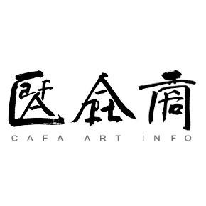 中央美院艺讯网