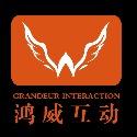南京鸿威互动科技有限公司