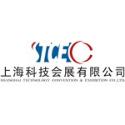 上海科技会展有限公司