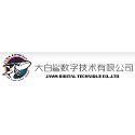 深圳市大白鲨数字技术有限公司