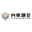 北京四维灏景科技有限公司