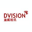 深圳迪威视讯股份有限公司