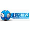 北方佳诚(北京)科技有限公司