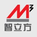 深圳智立方数码科技有限公司