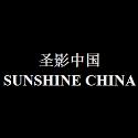 圣影中国数字展示机构