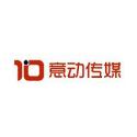 广州意动广告有限公司