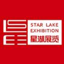 江苏星湖展览有限公司
