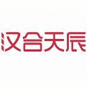 汉合天辰(厦门)科技有限公司