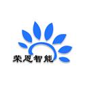 南京荣恩智能科技有限公司