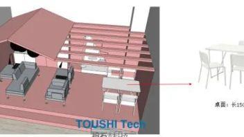 南京宜家家居kitchen 设计中心厨房互动装置