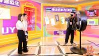 2020年湖南卫视青春万物  快乐出发 【魔镜美颜自拍】