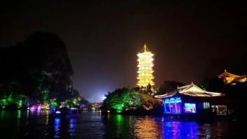 2020暑期夜游报告: 夜间旅游消费活跃度与优质IP强相关