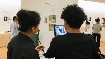 AR增强现实交互展示系统开发-DIA中国设计智造大奖