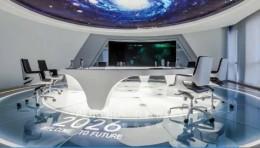 与未来比肩,与科技同行——武汉万达科技体验厅