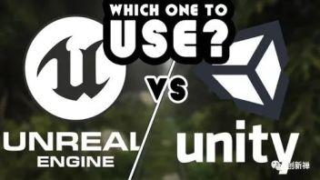 如何选择Unity 与 Unreal