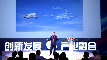 第二届数字艺术产业融合研讨会在大庆举办 邀请顾群业作主题分享