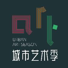 城市艺术季