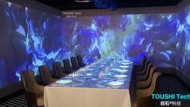 投石科技案例:南京水游城LightingLife沉浸式生活空间投影餐厅