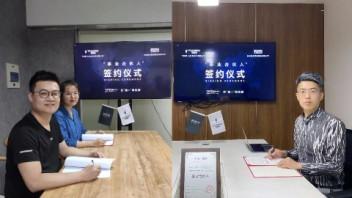 """""""云""""签约   飞扬萝卜成为「艺""""数+""""俱乐部」事业合伙人"""