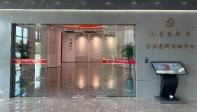 不忘初心,牢记使命,如东县党群服务中心正式启用