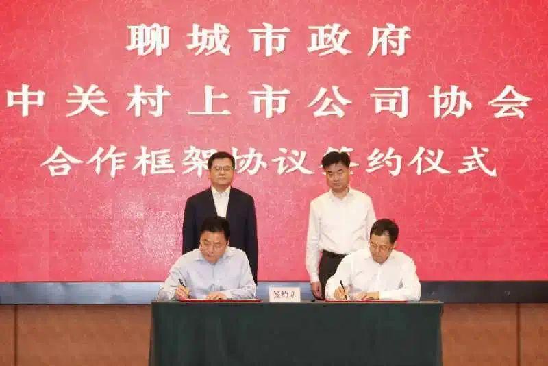 利亚德集团董事长李军带领中关村上市公司协会企业代表赴山东考察交流