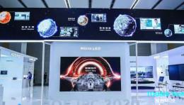 2020京东方全球创新伙伴大会多屏联动三维视频裸眼3D