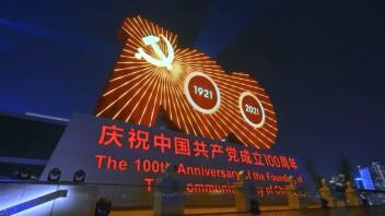 庆祝建党百年,上海黄浦江主题光影秀首次亮相!
