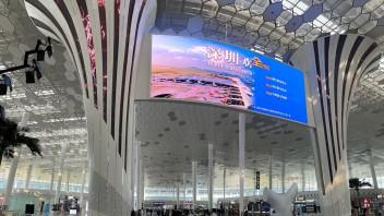 """还原度100%!元亨深圳机场""""未来树窗""""项目正式完工"""