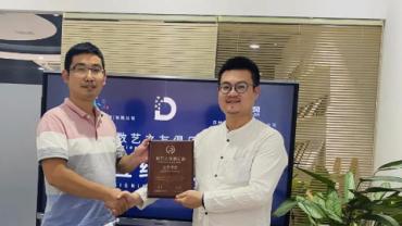 签约 哲浩启程文化创意(上海)有限公司加入数艺之友俱乐部