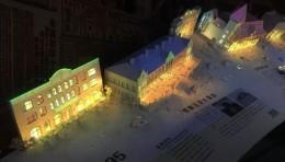 """让这条街""""活""""起来  青岛电影博物馆 3Dmapping"""