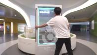 AR触控透明屏:360度看地铁