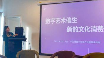 【联盟动态】联盟秘书长李佳臻受邀参加北京文化消费高峰论坛并发表主旨演讲