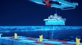 超炫酷开场秀-天津港集团企业文化品牌发布
