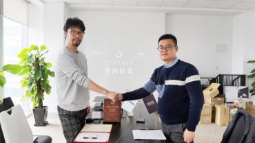 签约  祐辰(上海)实业有限公司加入数艺之友俱乐部