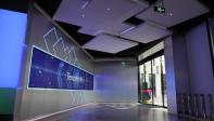 多点大屏数据可视化展示,腾讯西南展厅的一抹亮色