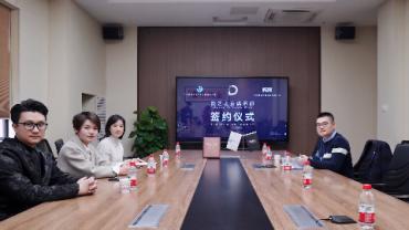 签约   广州智在云天文化科技有限公司加入数艺之友俱乐部