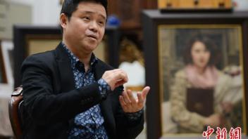 川美院长庞茂琨:中国将迎来文化艺术大发展时代