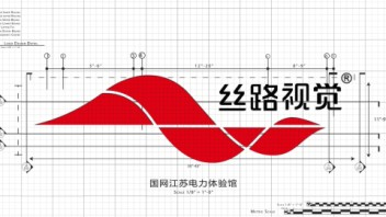 国网江苏电力体验馆