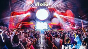 HOLO音乐节<b>西安站</b>