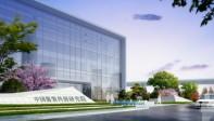 数字驱动,时尚创新|中服科创研究院体验中心正式开幕