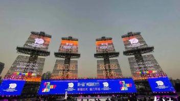 """十周年下的2020广州国际灯光节...创意、科技与一场""""独家记忆"""""""