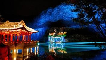江苏园博园在夜晚增添亮丽风景